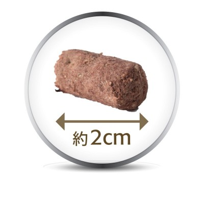 lamb-feast-size-base_1